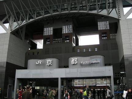 京都tour.JPG