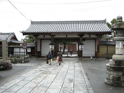 東寺の門.JPG